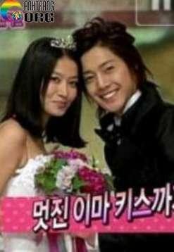 ChC3BAng-TC3B4i-C490C3A3-KE1BABFt-HC3B4n-We-got-married-2009